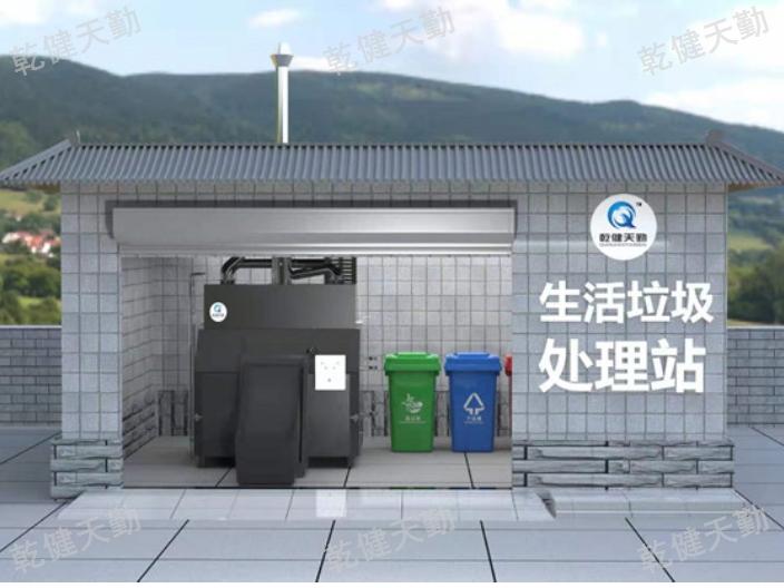 西藏标准化生活垃圾处理设备代理商