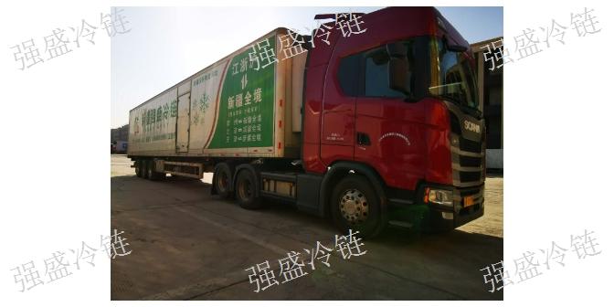 鸡西到新疆海洋冷冻品冷链物流 乌鲁木齐市强盛冷链物流供应