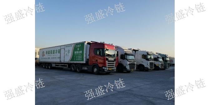 新疆到京津冀水产品冷链物流运输 乌鲁木齐市强盛冷链物流供应