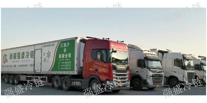 新疆到山东冷链物流企业 诚信为本 乌鲁木齐市强盛冷链物流供应