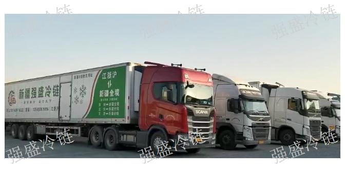 新疆食品冷链物流网 乌鲁木齐市强盛冷链物流供应