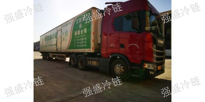 沈阳到新疆冷链物流运输 乌鲁木齐市强盛冷链物流供应