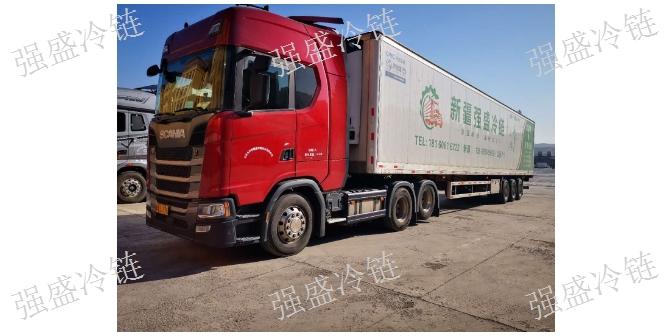 内蒙古到新疆农产品冷链物流配送 欢迎来电 乌鲁木齐市强盛冷链物流供应
