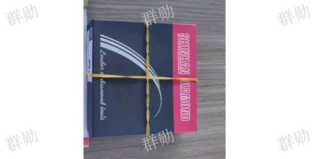 中山天然金刚石刀轮出厂价 欢迎咨询 深圳市群勋科技供应