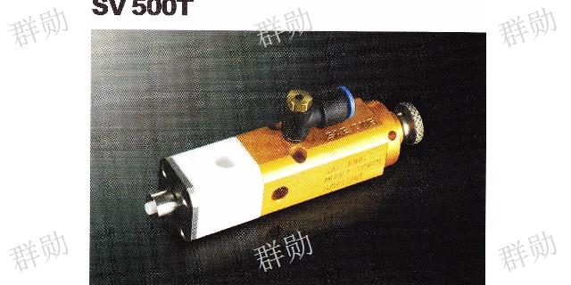 云南使用双液螺杆阀 服务为先 深圳市群勋科技供应