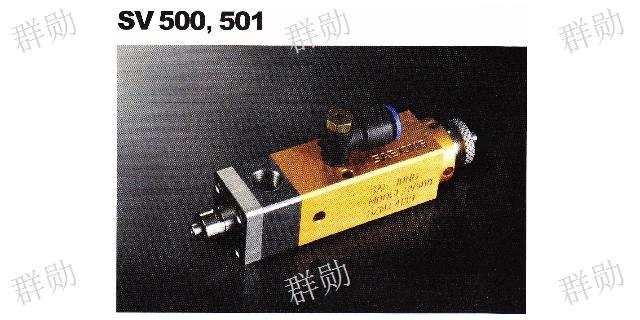 上海自制双液螺杆阀 值得信赖 深圳市群勋科技供应
