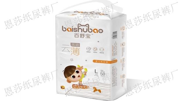 三明吸水性好的婴儿纸尿裤怎么样 来电咨询「恩莎供」