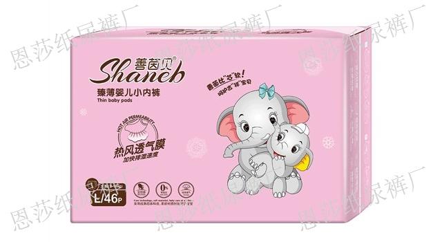 重庆芭迪熊婴儿纸尿裤 欢迎来电「恩莎供」