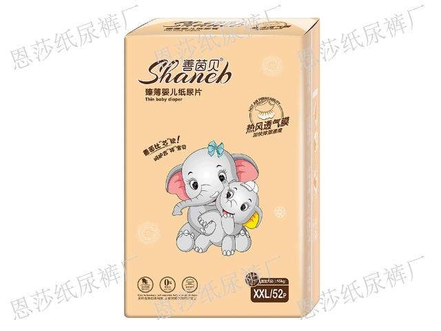 厦门专业制造婴儿纸尿裤厂家货源