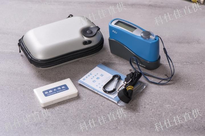 塑胶光泽度计仪器批发价 欢迎咨询「科仕佳供」