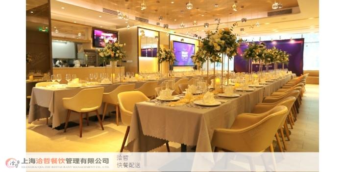 黄浦区工厂团体餐推荐