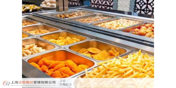 徐汇区团体餐介绍