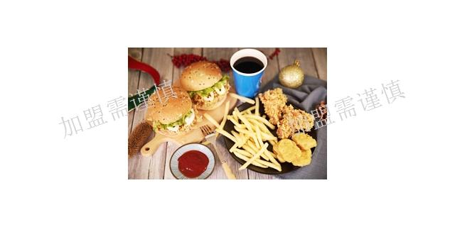 鞍山汉堡加盟咨询「长春市泽睿餐饮管理供应」
