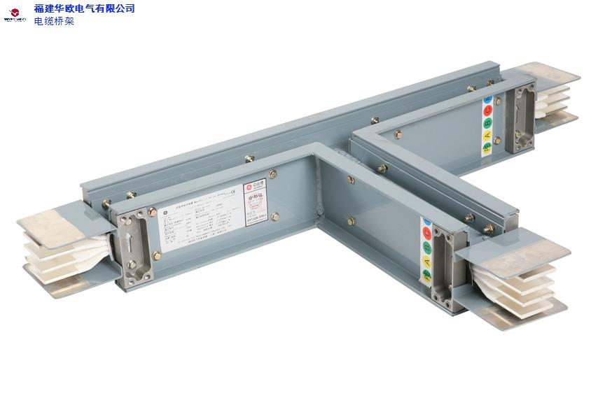 四川厂家直供密集型母线槽源头直供厂家 欢迎咨询 福建华欧电气供应