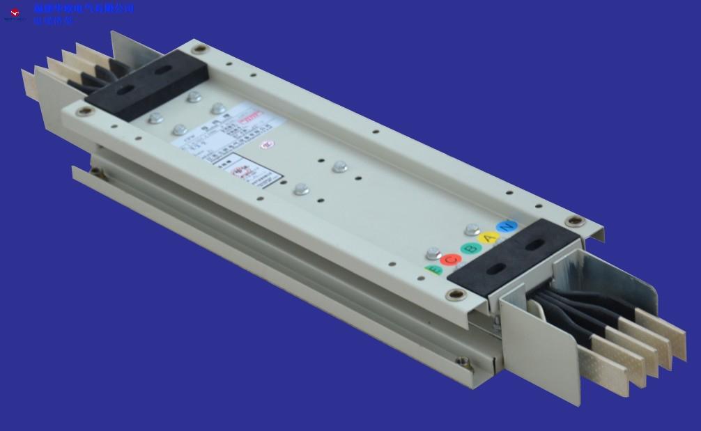 广东专业定制密集型母线槽诚信服务 欢迎咨询 福建华欧电气供应
