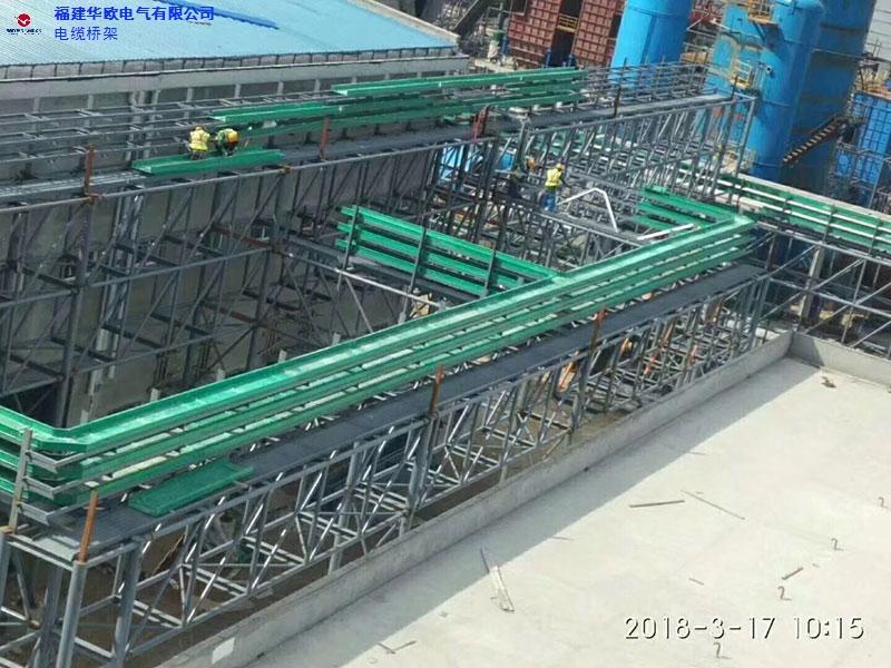 福建配电玻璃钢桥架制造商 欢迎来电 福建华欧电气供应