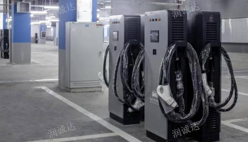 江西充电桩迁「深圳市润诚达电力科技供应」