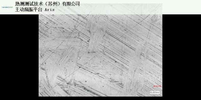 广州赛默飞电镜主动隔振品牌合作,主动隔振