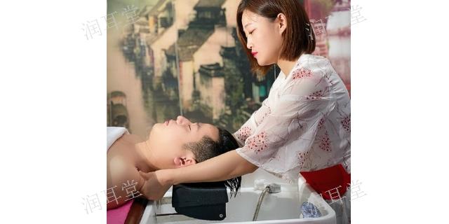 南京特色采耳专业服务
