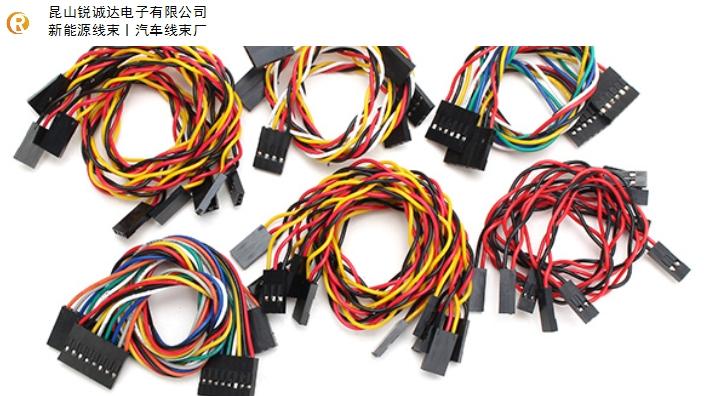 苏州高压新能源线束市场 欢迎咨询「锐诚达供」