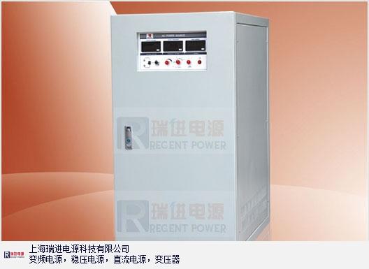 湖南变频电源值得信赖,变频电源