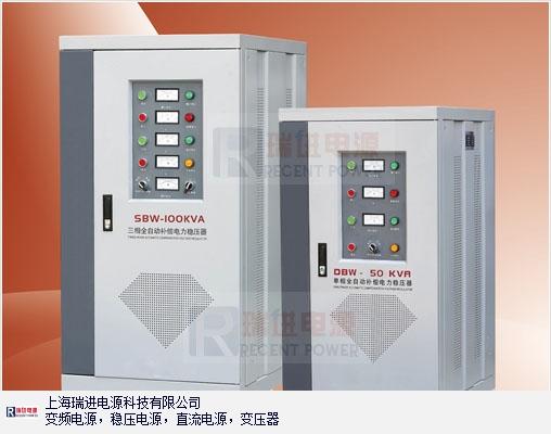 湖北變頻電源安裝 值得信賴「上海瑞進電源科技供應」