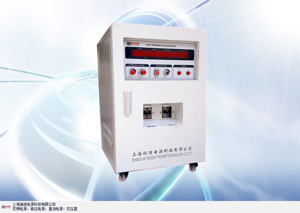 黑龙江变频电源成交价,变频电源