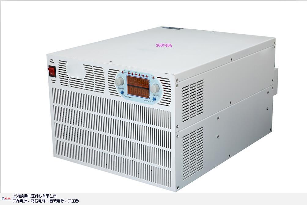 天津直流电源生产厂商 欢迎咨询「上海瑞进电源科技供应」