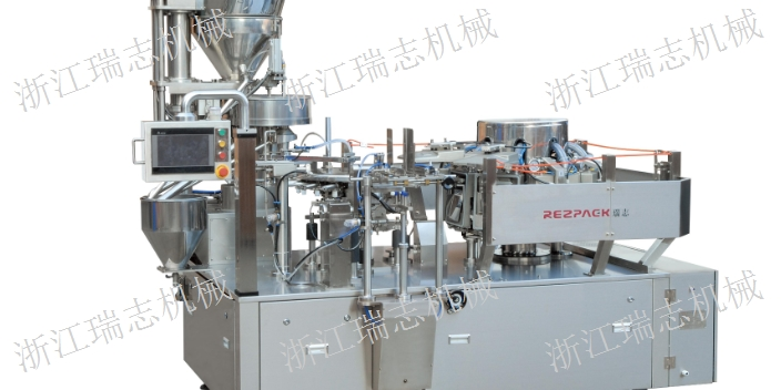 四川销售全自动真空包装机一体化