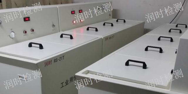 洗片机哪家便宜,洗片机