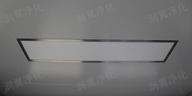 正规平板洁净灯价格便宜 苏州润翼净化科技供应
