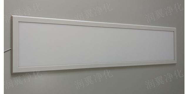 高端面板燈定做 蘇州潤翼凈化科技供應
