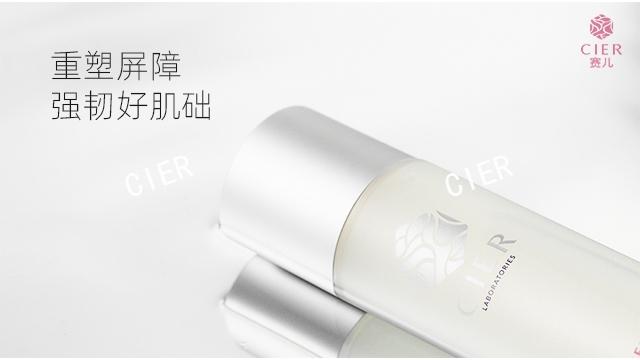 杨浦区敏感精粹水销售 诚信服务「上海赛儿生物科技供应」