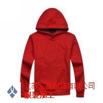 北京培训工作服定做可量尺定做「江苏三挺服饰供应」