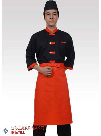 天津厨师工作服定做量大从优「江苏三挺服饰供应」