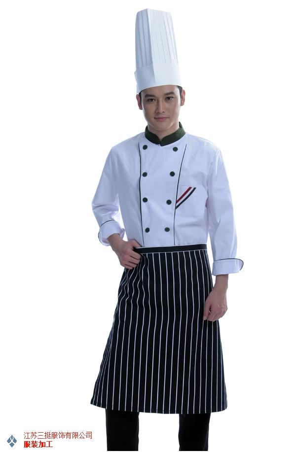 餐饮厨师工作服定做哪家好,厨师工作服定做