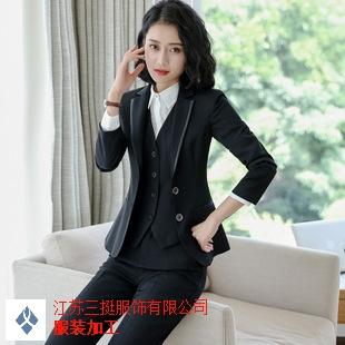 原装教师工作服定做品质售后无忧「江苏三挺服饰供应」