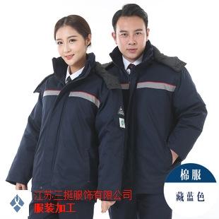 新款冬季工作服定做私人定做「江苏三挺服饰供应」