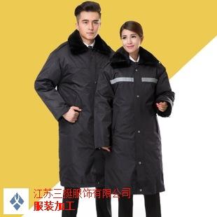 南通大型冬季工作服定做「江苏三挺服饰供应」
