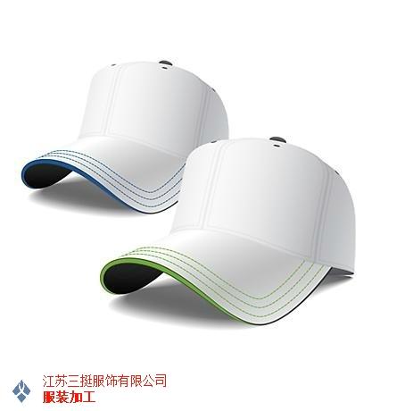 安徽工作帽定做「江苏三挺服饰供应」