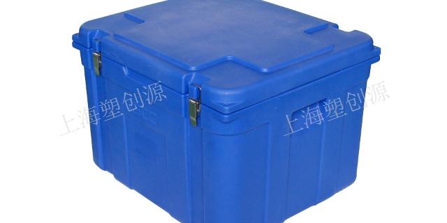 上海干冰冷鏈箱供貨商 歡迎來電 塑創源供