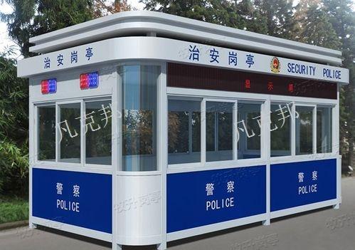 四川凡克邦智能工程有限公司