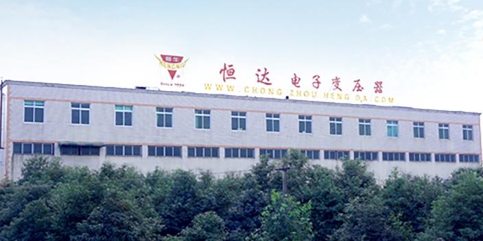 江苏优势变压器品牌 欢迎来电「恒达电子厂供应」