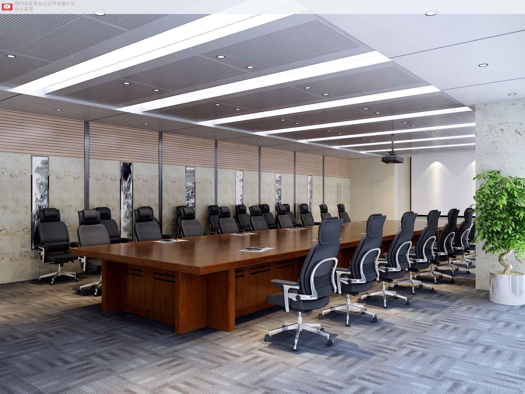 德阳长条会议桌专业定制 欢迎来电「四川省匹客办公家具供应」
