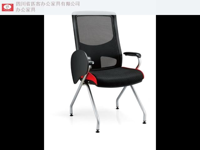 资阳便宜会议椅工作椅 诚信互利「四川省匹客办公家具供应」