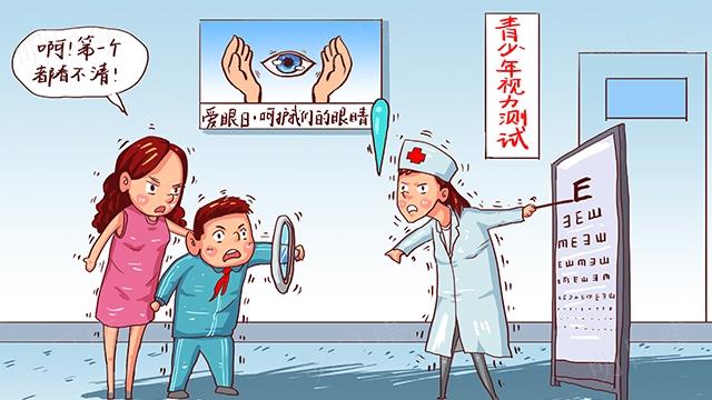 石家莊兒童近視眼矯正加盟多少錢,近視眼矯正加盟