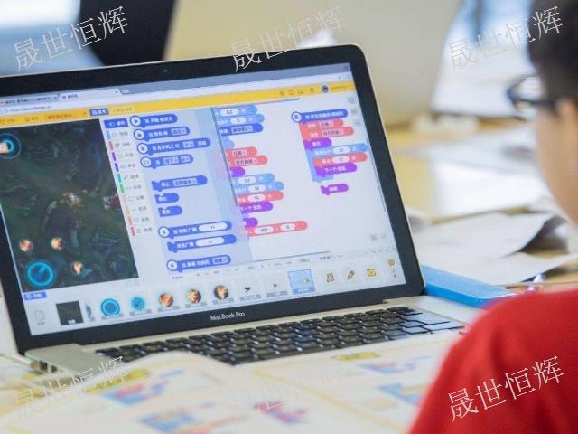 宜宾3-18岁青少年编程报名 欢迎来电「四川晟世恒辉科技供应」