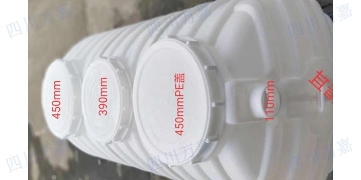 重庆箱体化粪池价格 诚信为本 四川万嘉创铭环保设备供应