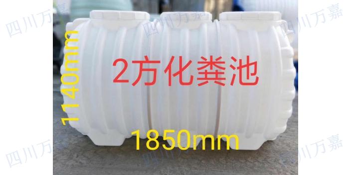 四川塑料化糞池安裝,化糞池