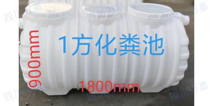 重庆塑料三格化粪池生产厂家 真诚推荐 四川万嘉创铭环保设备供应